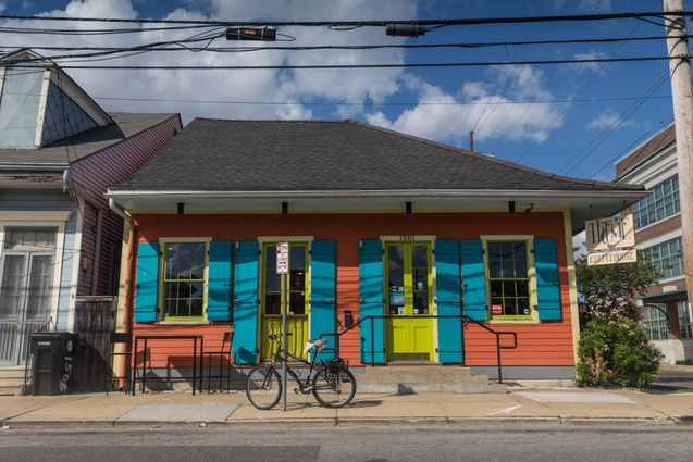 Treme Real Estate - Photo 8