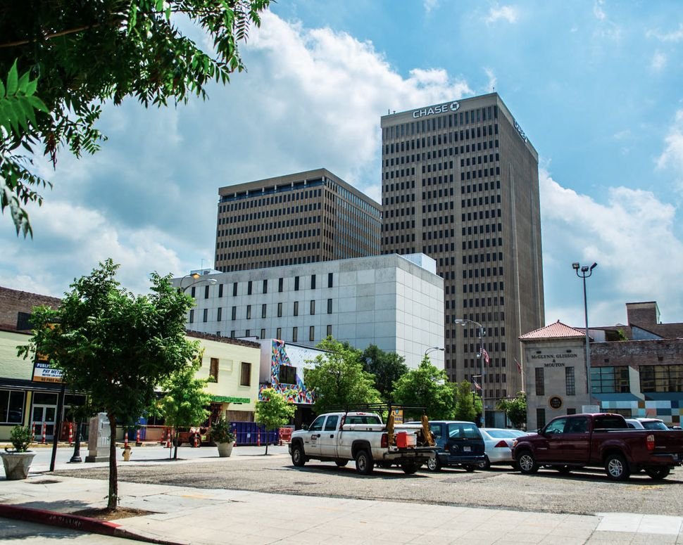 Downtown Baton Rouge Real Estate