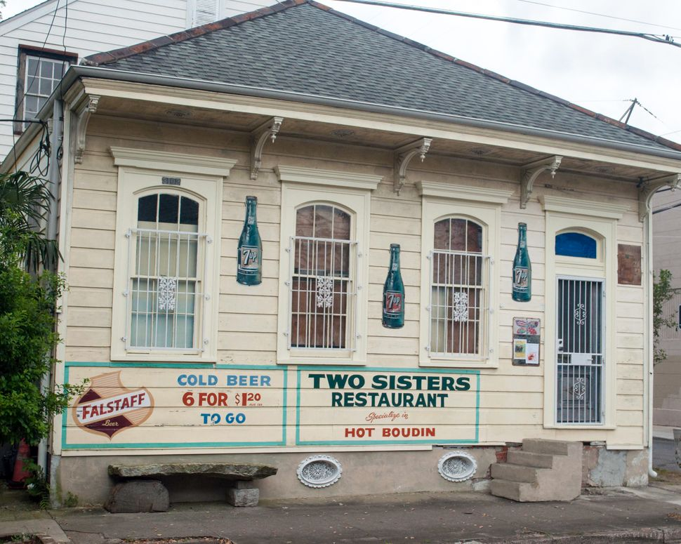 Bywater Real Estate