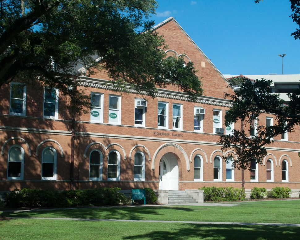 Tulane Real Estate