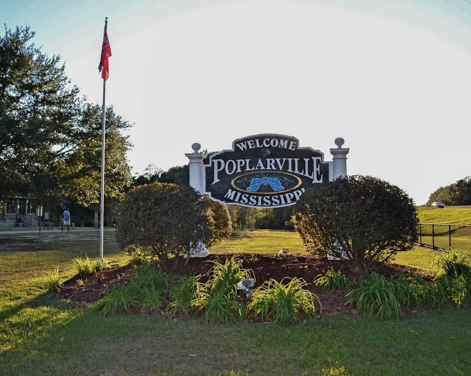 Poplarville Real Estate