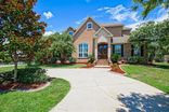 314 PORTSIDE Lane Slidell, LA 70458 - Image 2